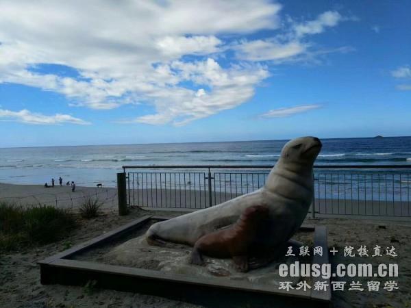 新西兰研究生留学申请条件