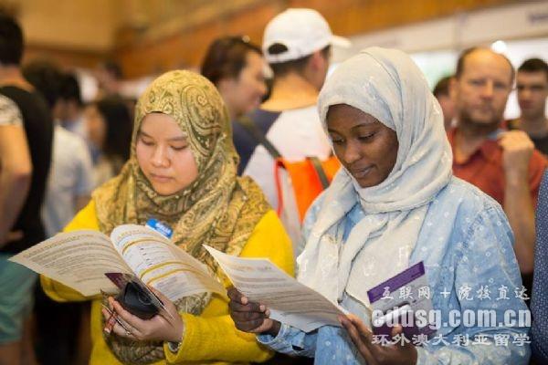 澳洲留学移民专业清单