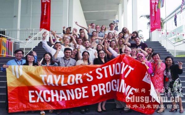 泰莱大学世界排名