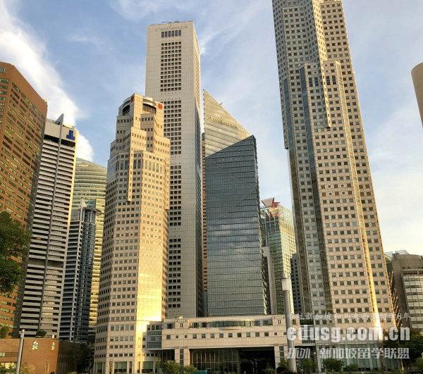 新加坡金融专业课程