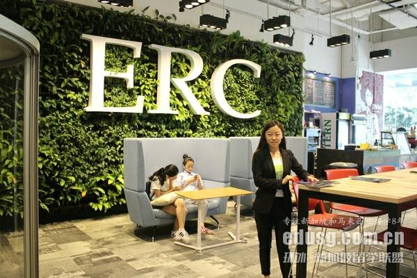 ERC学院回国认可吗