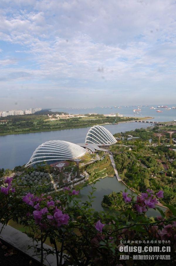 留学新加坡公立大学