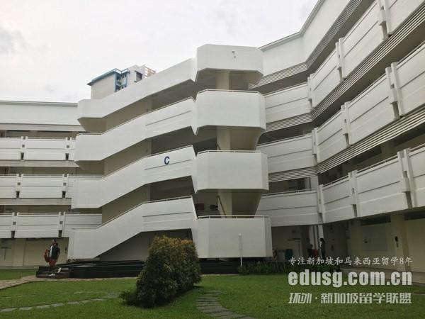 詹姆斯库克大学新加坡分校专升硕专业