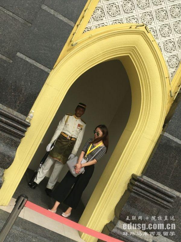 马来西亚um大学博士