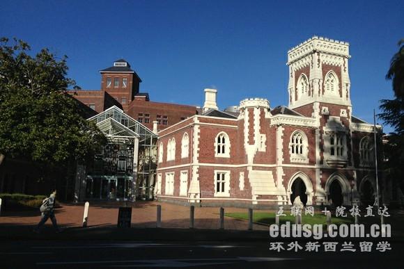 新西兰奥克兰大学本科