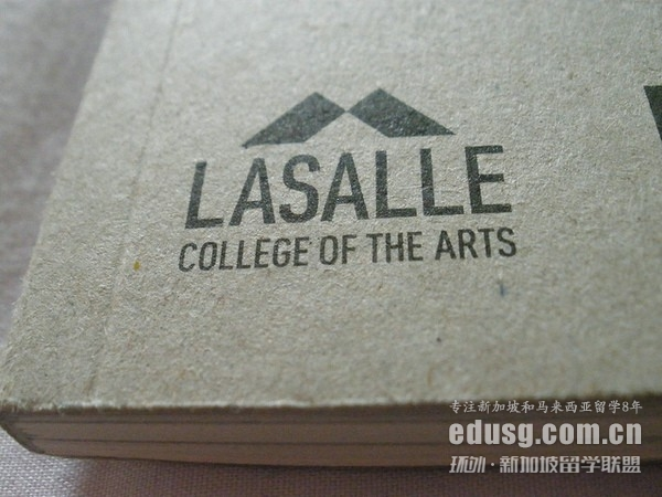 新加坡拉萨尔艺术学院专业