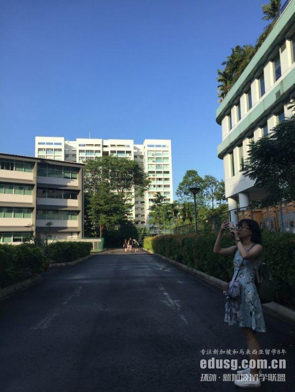 科廷新加坡校区有哪些本科专业