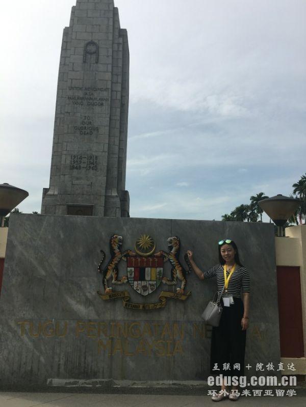 马来亚大学读博毕业难度