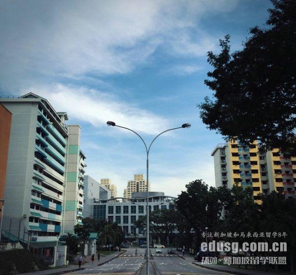 2021年新加坡政府中学学费