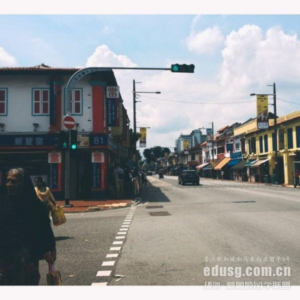 新加坡研究生留学奖学金