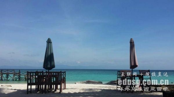 专科出国留学马来西亚