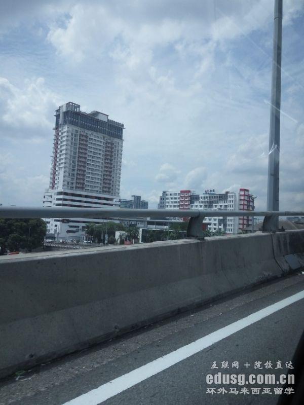 马来西亚大学签证多少钱