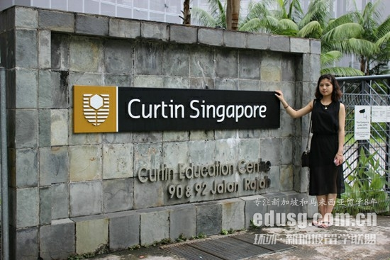 科廷大学新加坡校区怎么样