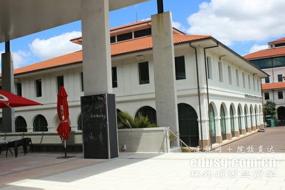 梅西大学留学生宿舍