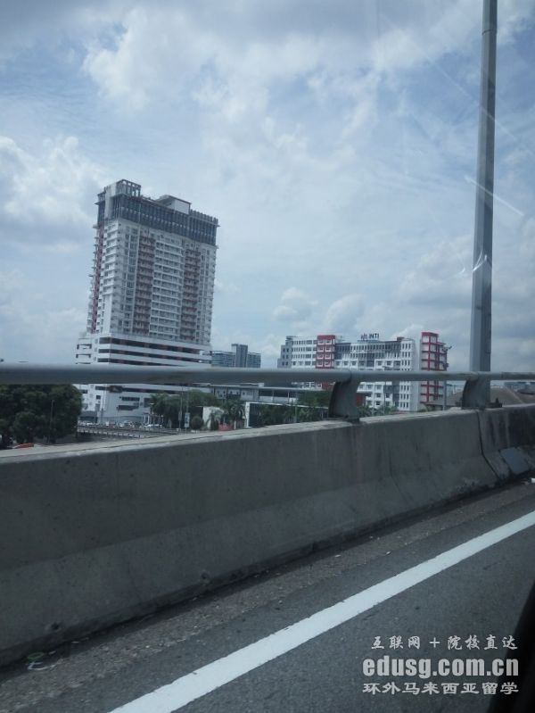 马来西亚林国荣大学学费