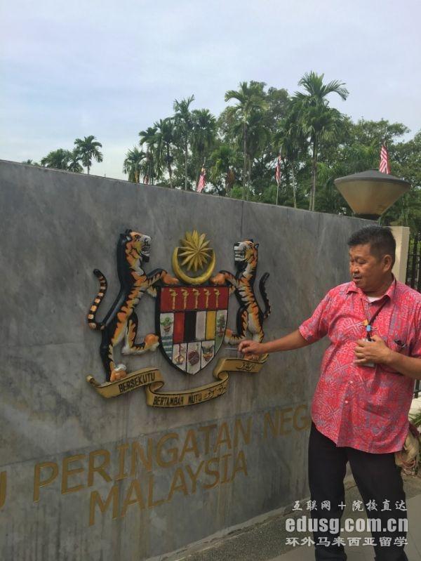 马来亚大学留学统计专业
