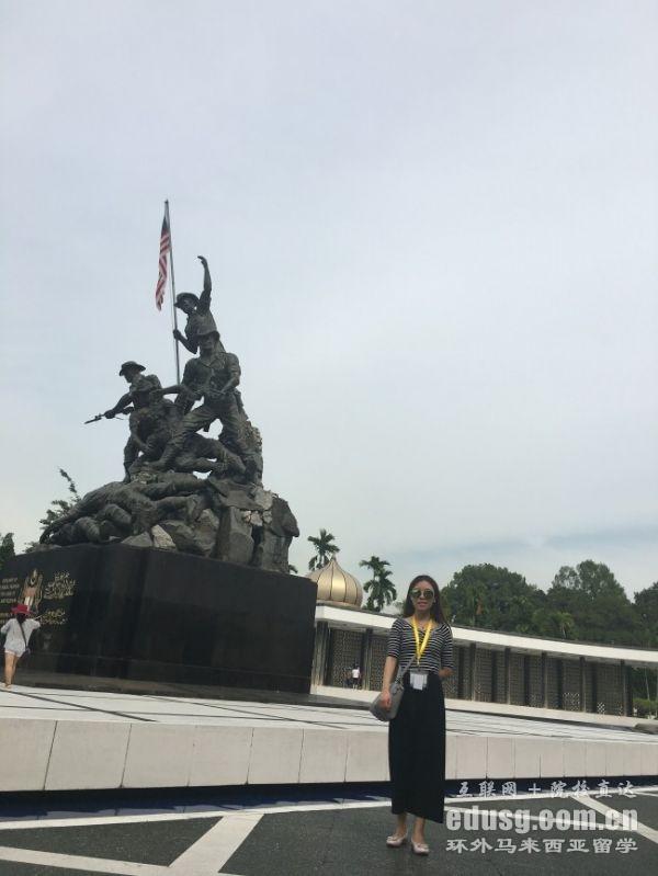 马来西亚留学流程