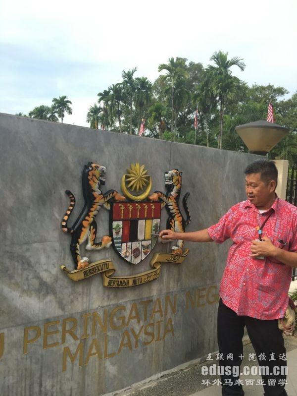 马来西亚管理学博士