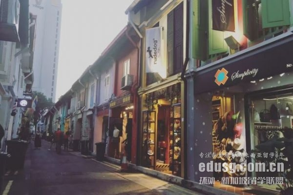 到新加坡读英语课程