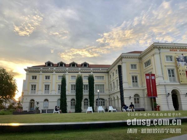 新加坡留学网络专业申请要求