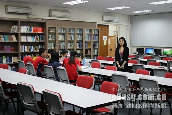 新加坡博伟国际教育学院附近租房