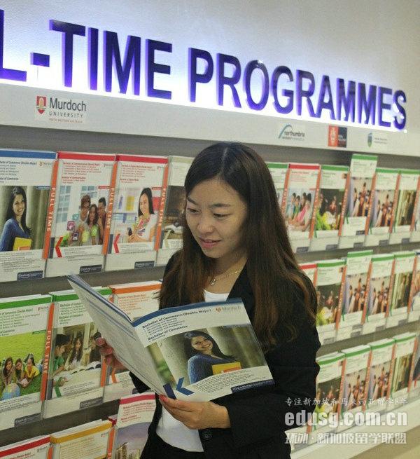 新加坡楷博学校专业