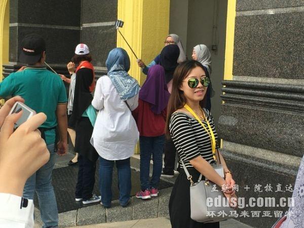 马来西亚留学签办理