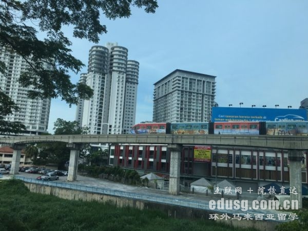 马来西亚精英大学研究生费用