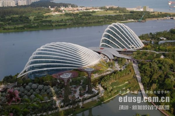 新加坡国立大学建筑硕士学费