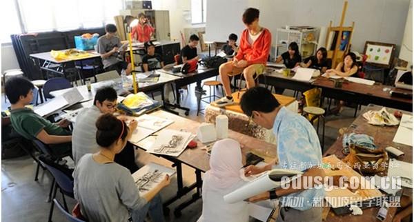 新加坡南洋艺术学院学历认证