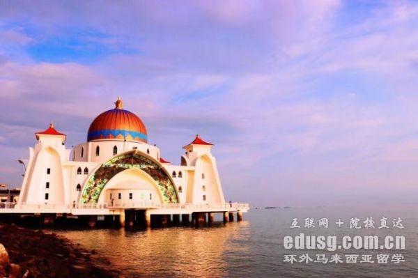马来西亚留学读博几年