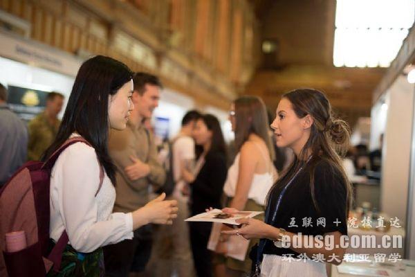 澳洲大学留学申请条件
