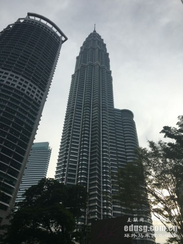 马来西亚留学专业