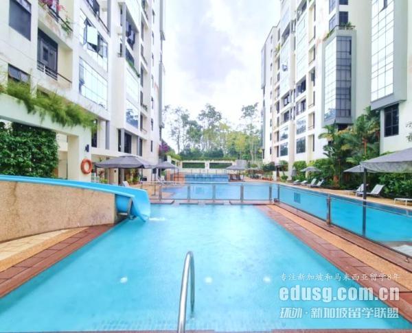新加坡管理学院学生公寓