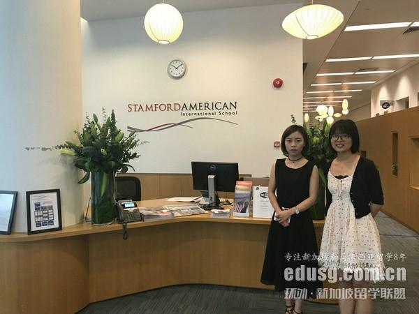 新加坡美国国际学校地址