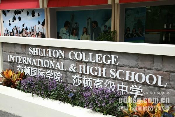 新加坡莎瑞管理学院在哪