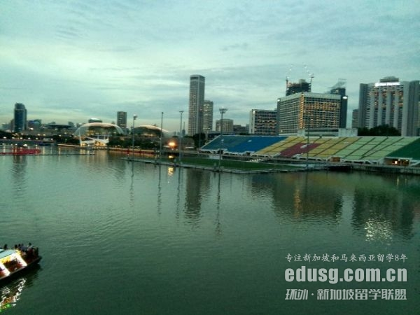 去新加坡留学住哪里
