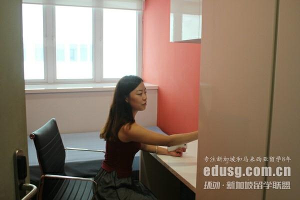新加坡管理发展学院传媒硕士