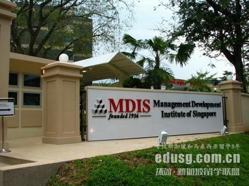 新加坡留学研究生留学条件