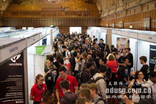 澳洲留学生回国就业情况