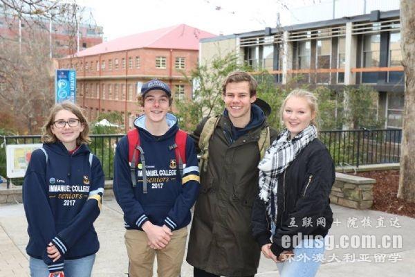 澳大利亚留学高中好吗