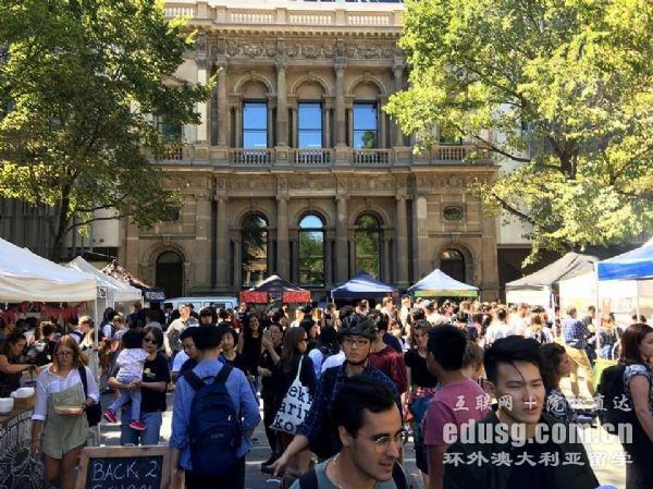 澳洲大学最新商科排名