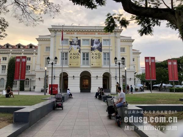 2021年新加坡初中学费多少