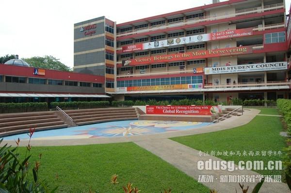 新加坡mdis学院世界排名