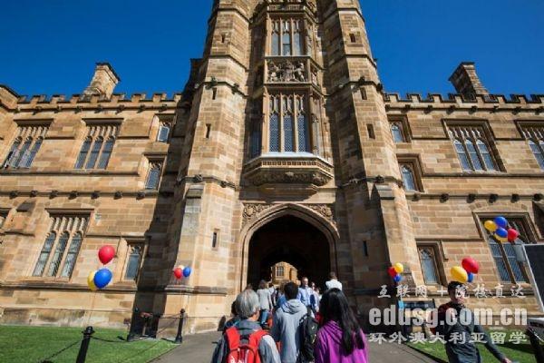 悉尼大学入学要求