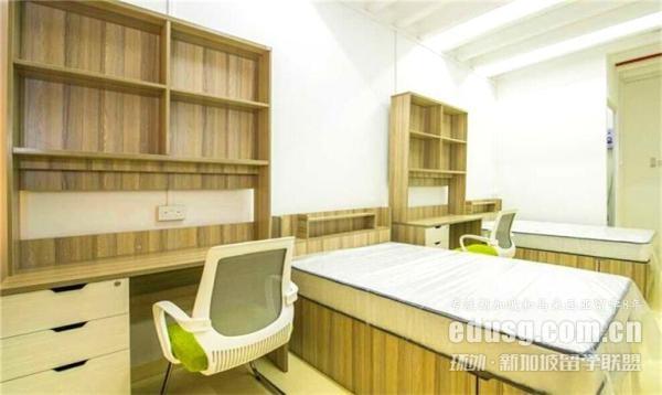 科廷大学新加坡住宿