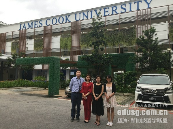 詹姆斯库克大学新加坡校区应用心理学