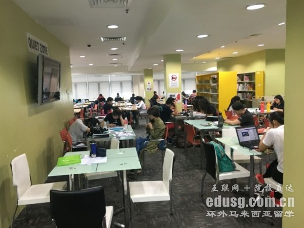 马来西亚思特雅大学本科申请条件