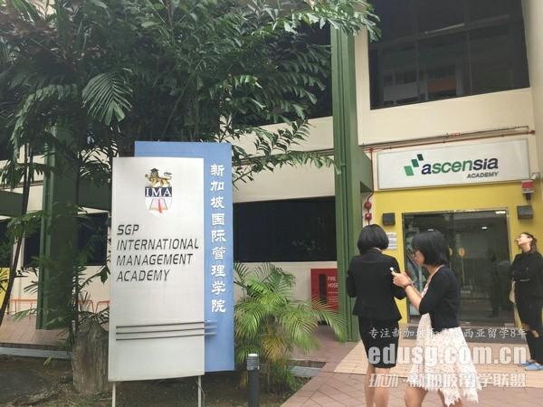 新加坡爱信国际学校学费