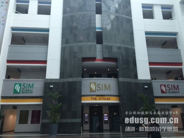新加坡sim的伯明翰大学课程